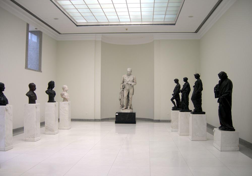 Museo Soares dos Reis ubicado en Oporto
